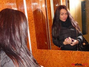 Adrienn Levai / Adrienne ( Photodromm )