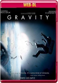 Gravity 2013 m720p WEB-DL x264-BiRD