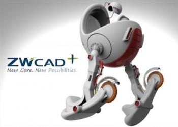 ZwSoft ZWCAD+ 2014 SP1