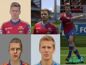 Download Pontus Wernbloom Face by EgorPl