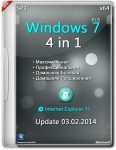 Windows 7 SP1 x64 4in1 Update 03.02.2014 (RUS/2014)