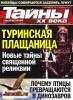 ����� �� ���� �4 (������ 2014) PDF