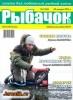 ������� �4 (������ 2014) PDF