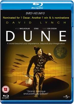 Dune 1984 m720p BluRay x264-BiRD