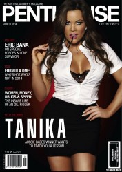 Penthouse Australia March 2014 – Tanika West
