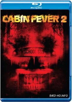 Cabin Fever 2: Spring Fever 2009 m720p BluRay x264-BiRD