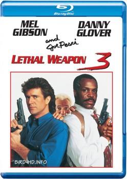 Lethal Weapon 3 1992 m720p BluRay x264-BiRD