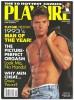 PlayGirl magazine 1993-02