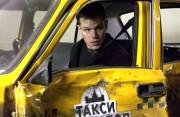 Превосходство Борна / The Bourne Supremacy (Мэтт Дэймон, 2004)  56187d314324370