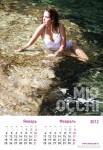 http://thumbnails110.imagebam.com/31526/f567cd315250476.jpg