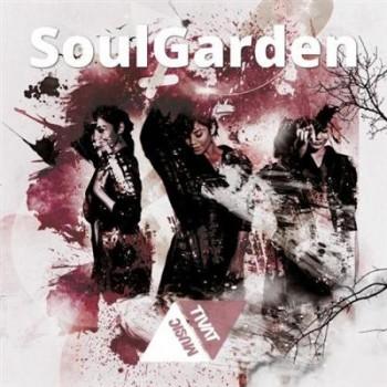 VA - Soul Garden 001 (2014)