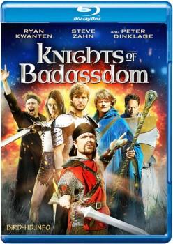 Knights of Badassdom 2013 m720p BluRay x264-BiRD