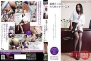 PARM-032 妄想ミニスカちら見せオフィス 3 07190