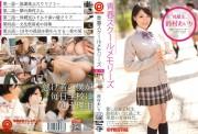 CENSORED [HD]YRH-045 青春スクールメモリーズ 第7期 鈴村あいり, AV Censored