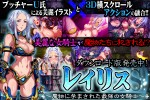 df4591330698592 [EROQUIS! (Butcha U)] Total Pack   [Eroquis! (ブッチャーU)] Total Pack (Japanese)(Updated   7/12/2014)