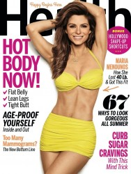 Maria Menounos in Health Magazine July 2014