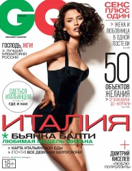 GQ Magazine (August 2014) Russia