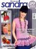 Sandra �6 (���� 2012) PDF