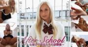 Kinpatu86 0216 AfterSchool ~金髪女子校生た… 07270