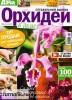 ������� ����. ���������� �6 (2012) PDF