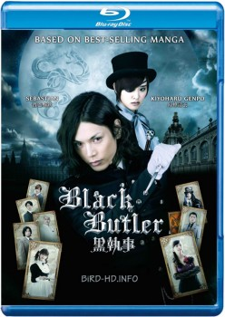 Black Butler 2014 m720p BluRay x264-BiRD