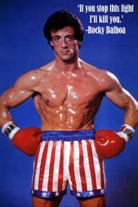 Рокки 4 / Rocky IV (Сильвестр Сталлоне, Дольф Лундгрен, 1985) Fcb170346508669