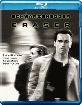 L'eliminatore - Eraser (1996) Full Blu-Ray 20Gb VC-1 ITA DD 5.1 ENG TrueHD 5.1 MULTI