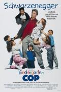 Детсадовский полицейский / Kindergarten Cop (Арнольд Шварценеггер, 1990).  25e65d356669972