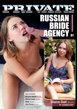 Private Specials 96: Russian Bride Agency Cover