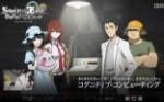 Play《[720p]Steins;Gate-シュタインズ・ゲート-聡明叡智のコグニティブ・コンピューティング 02 30MB》