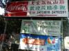 Hiking Tai Lam B6b230361494755