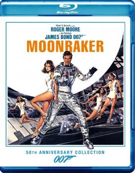 007 - Moonraker - Operazione spazio (1979) Full Blu-Ray 43Gb AVC ITA DTS 5.1 ENG DTS-HD HR 5.1 MULTI