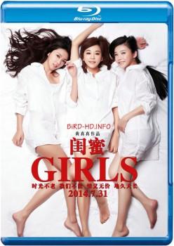 Girls 2014 m720p BluRay x264-BiRD