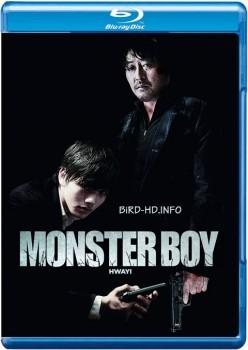 Hwayi: A Monster Boy 2013 m720p BluRay x264-BiRD