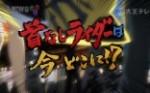 Play《デュラララ!!×2 承 放送直前SP 「デュラララ!!×2 談(DAN)」》