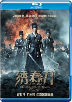 Brotherhood of Blades 2014 m720p BluRay x264-BiRD