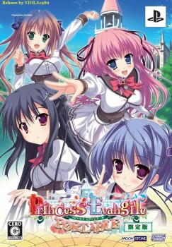 7d5371400349635 - [Mangagamer] Princess Evangile [Crack is included] [English, Uncensored]
