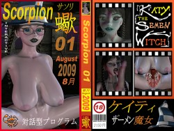 Katy The Semen Witch vol 01