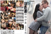 CENSORED [FHD]CWM-233 接吻中毒 仲村茉莉恵, AV Censored