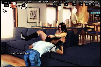 Игры ночью секс видео один